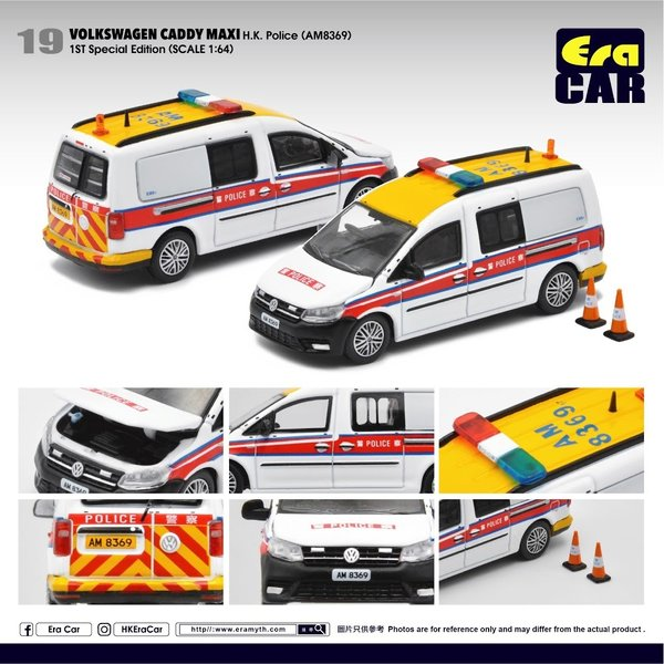 1/64 Volkswagen Caddy Maxi 1st special ed. HK Police